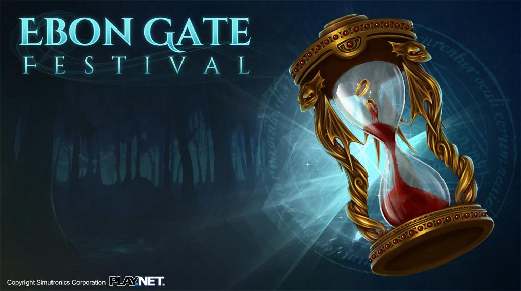 Ebon Gate 2014